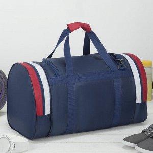 Сумка дорожная, отдел на молнии, 3 наружных кармана, длинный ремень, цвет синий/белый/красный