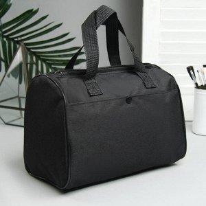 Косметичка-сумочка Однотонная, 26*15*13, отд на молнии, 2 н/кармана, ручки, черный