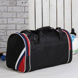 Сумка спортивная, 3 отдела на молнии, наружный карман, цвет чёрный