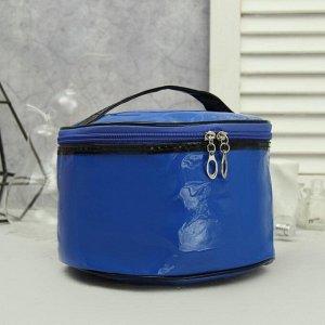 Косметичка-сундучок, отдел на молнии, зеркало, цвет синий