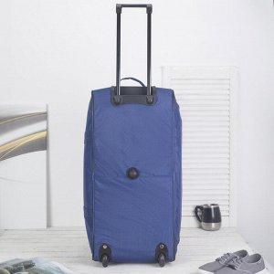Сумка дорожная на колёсах, отдел на молнии, 3 наружных кармана, длинный ремень, цвет синий