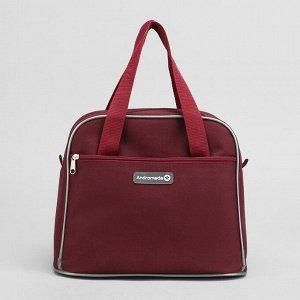 Сумка хозяйственная, отдел на молнии, наружный карман, цвет бордовый