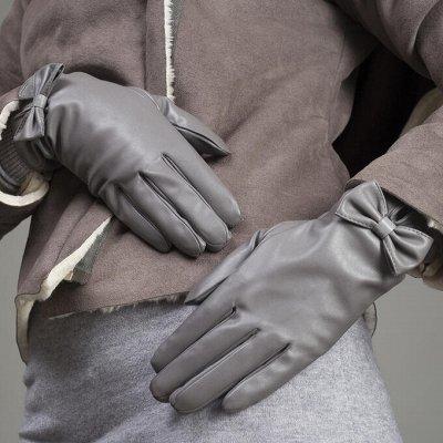 (20127)МиллиON ПодаркOFF - 80.Зонты, рюкзаки, мелкая техника — Перчатки и варежки — Кожаные перчатки