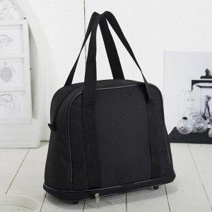 Сумка хозяйственная, отдел на молнии, с увеличением, наружный карман, цвет чёрный