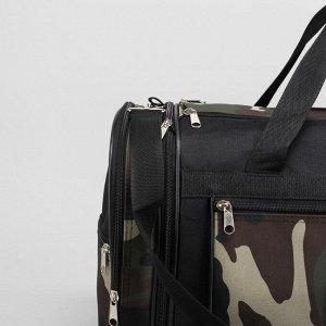 Сумка дорожная, отдел на молнии, с увеличением, 5 наружных карманов, цвет чёрный/камуфляж