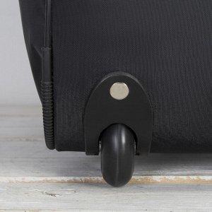Сумка дорожная на колёсах, отдел на молнии, с увеличением, 2 наружных кармана, длинный ремень, цвет чёрный