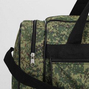 Сумка дорожная, отдел на молнии, 3 наружных кармана, длинный ремень, цвет зелёный