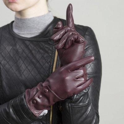 Гипермаркет товаров: одежда, товары для дома и много другое! — Перчатки женские — Кожаные перчатки