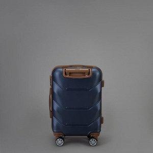 """Чемодан малый 20"""", отдел на молнии, кодовый замок, 4 колеса, цвет синий"""