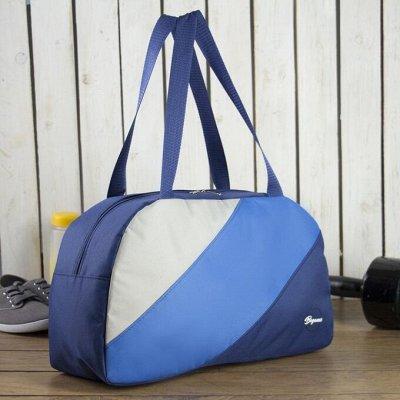 Галант-маркет! Огромный выбор для всей семьи — Спортивные сумки до 500 р. — Сумки, рюкзаки