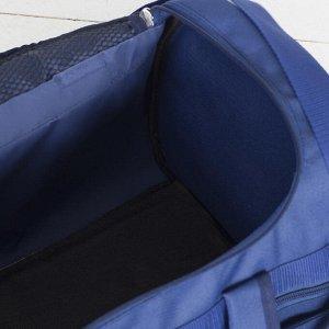 Сумка спортивная, отдел на молнии, 3 наружных кармана, карман для обуви, длинный ремень, цвет триколор
