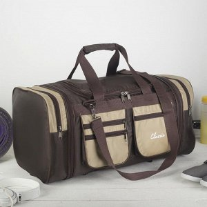 Сумка спортивная, отдел на молнии, с увеличением, 5 наружных карманов, длинный ремень, цвет коричневый/бежевый