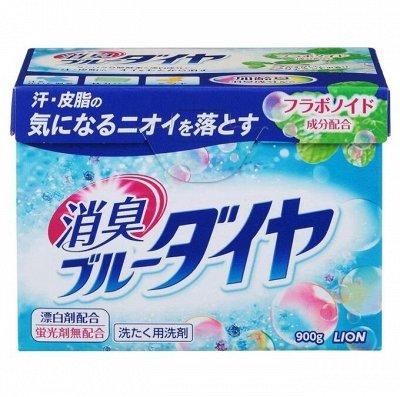 Японские блокаторы вирусов! — Стиральные порошки и гели — Порошки, концентраты и гели