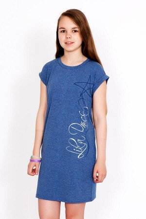Платье Стефани ДС Арт. 5207.