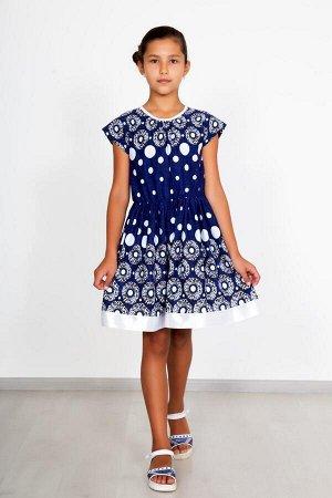 Платье Оливия Арт. 3833.