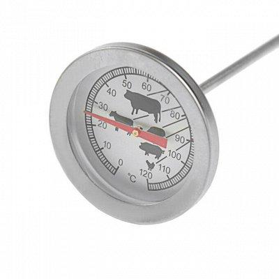 Фикс Прайс на Хозы и Посуду, Товары от 9 руб.  — Термощупы — Аксессуары для кухни