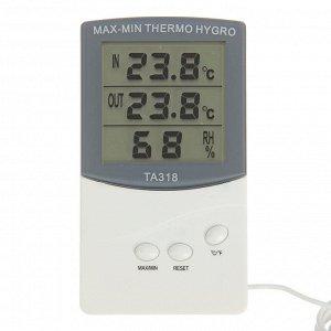 Термометр LuazON LTR-07. электронный. 2 датчика температуры. датчик влажности. белый