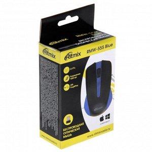 Мышь Ritmix RMW-555, беспроводная, оптическая, 1000 dpi, 2xAAA (не в комплекте), USB, синяя
