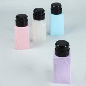 Баночка с дозатором для жидкостей «Узор», 200 мл, цвет МИКС
