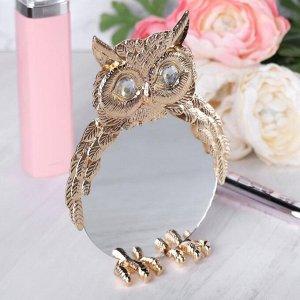 """Зеркало """"Совушка"""" бел., 10,2 х 10,2 см"""