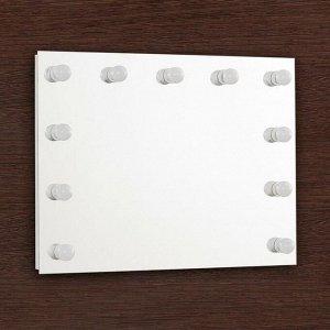 Зеркало, гримёрное, настенное, 11 лампочек, 80 х60 см