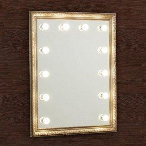 Зеркало «Верона», гримёрное, настенное, в багетной раме, 12 лампочек, 70?90 см