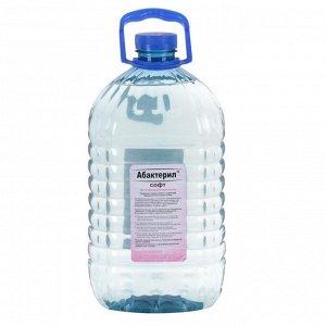 Жидкое мыло Абактерил-СОФТ ПЭТ, антибактериальное, 5 л