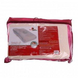 Подушка ортопедическая НТ-ПС-05 «Антихрап», с эффектом памяти, размер 54 x 32 x 11/6 см