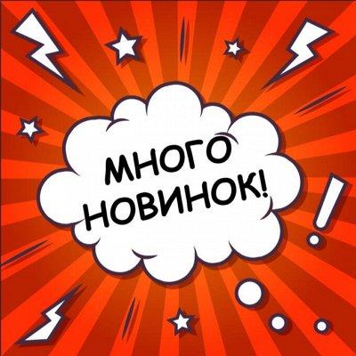 Levrana- Скидки на декоративную косметику. Есть Новинки!  — Новинки августа — Для волос