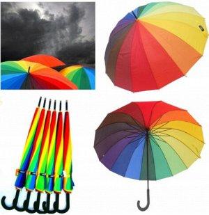 ВС Радужный зонт трость,  10 спиц