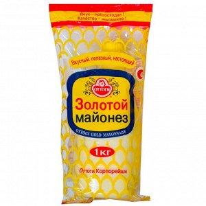 Майонез  Золотой 1 кг.  Оттоги