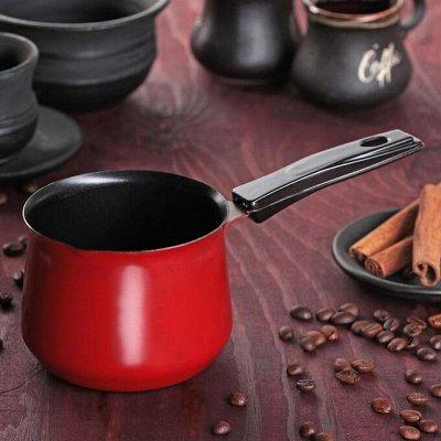 Кухонный Рай - Стекло, Фарфор, Керамика ! Красивые Новинки!  — Турки — Кофеварки