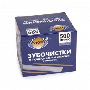 """""""AVIORA"""" Зубочистки в индивидуальной упаковке 500шт. 401-486"""