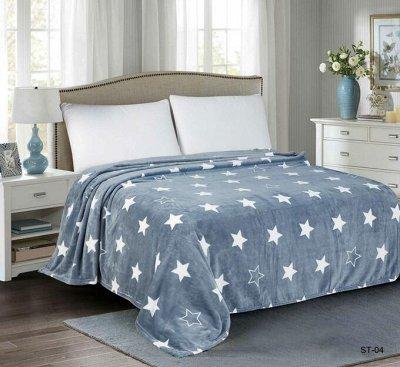 Уютных снов Шикарный поплин, пледы и одеяла! — Пледы и покрывала — Для дома