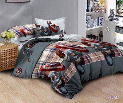 Уютных снов Шикарный поплин, пледы и одеяла! — Простыни — Для дома