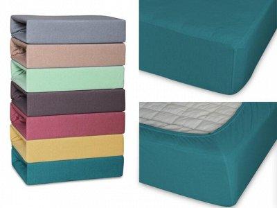 Уютных снов Шикарный поплин, пледы и одеяла! — Простыни на резинке — Для дома