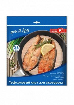 Тефлоновый лист для сковороды 26см 61118
