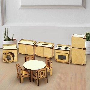 Набор игрушечной мебели для кукол «Кухня»