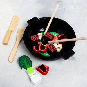 Игровой набор «Варим суп» 20 деталей