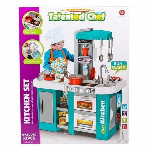 Игровой модуль «Кухня» с аксессуарами, световые и звуковые эффекты, льётся вода из крана, 53 предмета