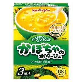Суп-пюре Рокка тыквенный (сухой) быстрого приготовления 3 порции, 49,5 гр.