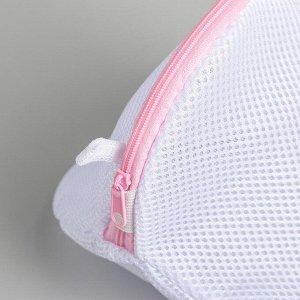 Мешок для стирки, 20х20х20 см, трёхслойный, крупная сетка, цвет МИКС