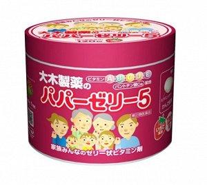 Детские витамины-желе со вкусом клубники Papa Jelly в железной банке, 120 шт
