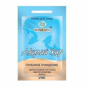 Скраб для лица Акулий жир Глубокое очищение Абрикосовая косточка, масло жожоба, фукус  10 мл