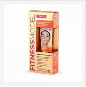 Fitness Model Обновляющий кислотный пилинг для лица 45 мл с золотой пудрой