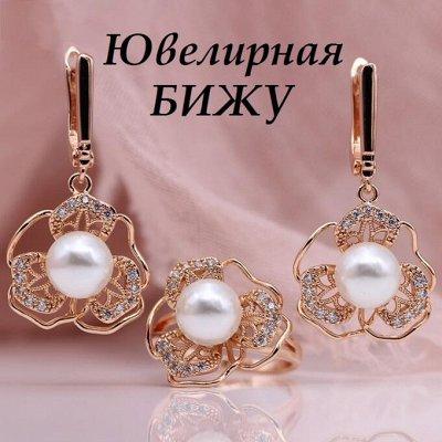 ৡСамые модные украшения для милых дамৡ — украшения с ювелирным покрытием — Серьги