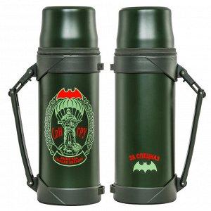 Термос спецназовца ГРУ – лучший вариант среди термосов-универсалов для напитков №10