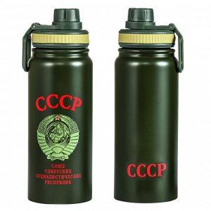 Термос «Советский Союз» – никакой коррозии, налёта и сколов №3417