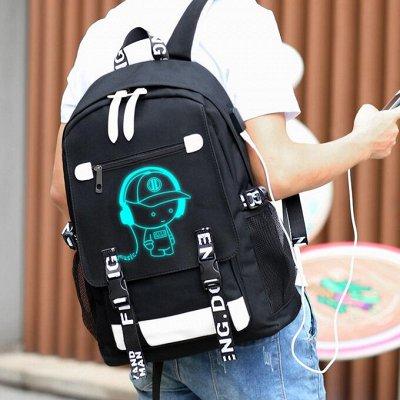 Искусственные цветы для интерьера — Рюкзак АнтиВор с USB для зарядки телефона! — Школьные рюкзаки