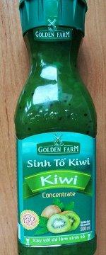 Киви джем - база для приготовления напитков, смузи